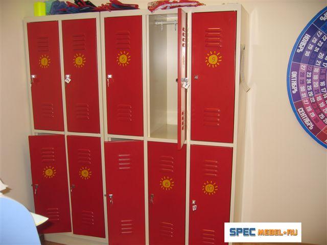 Шкафы для переодевания детей в школе.