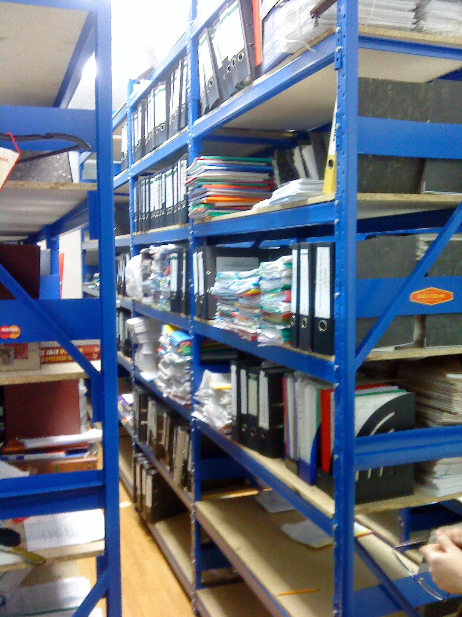 Как выбрать архивный стеллаж